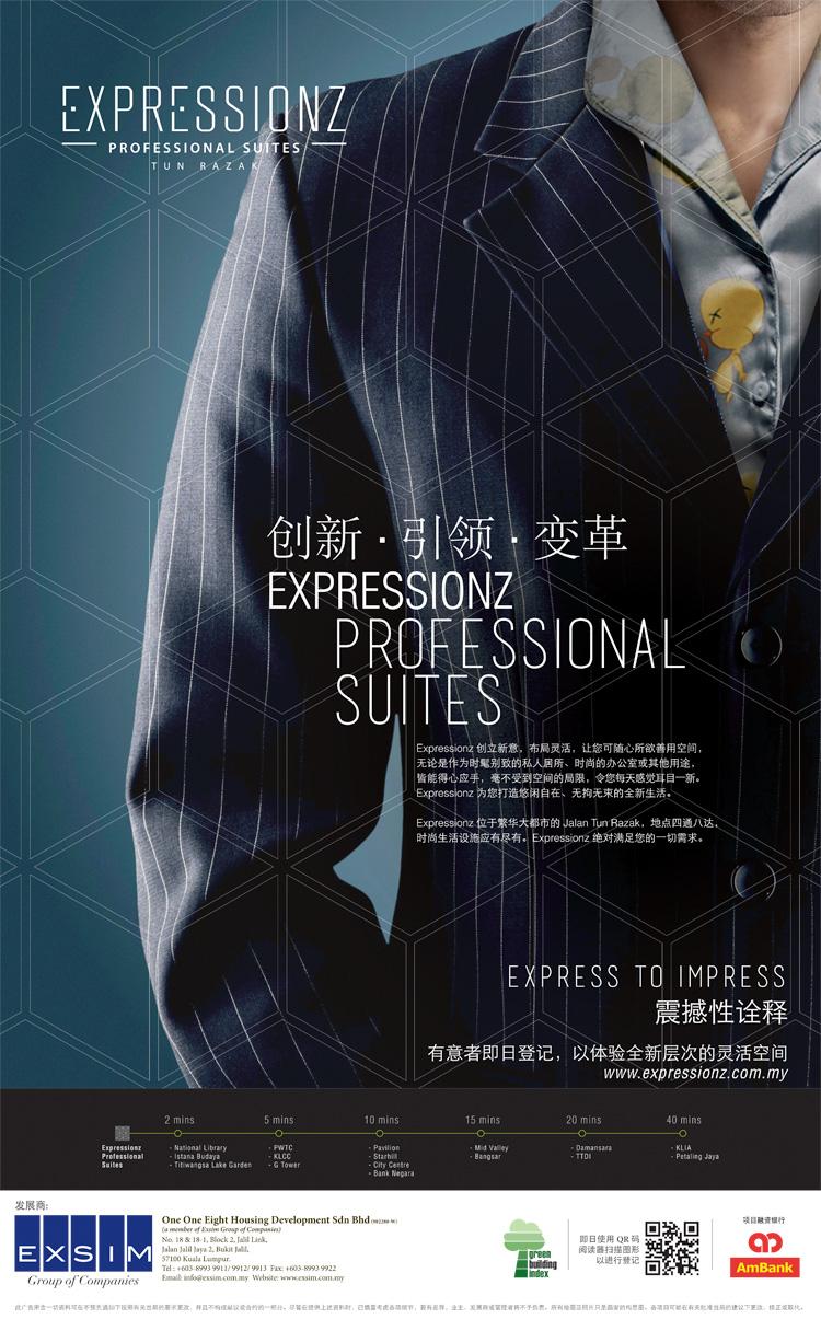 Expressionz-PA02