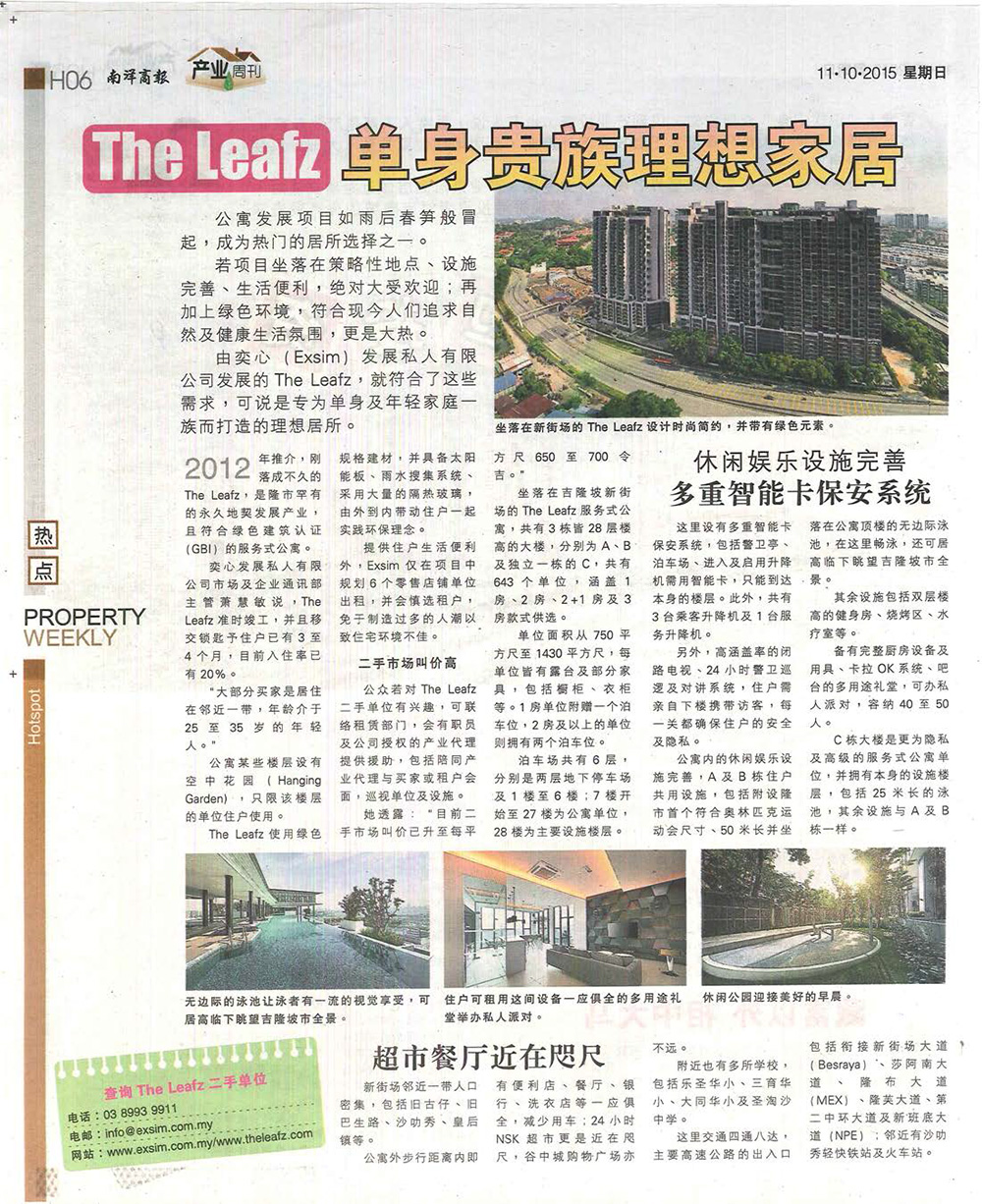 The-Leafz---Nanyang-11-Oct-2015