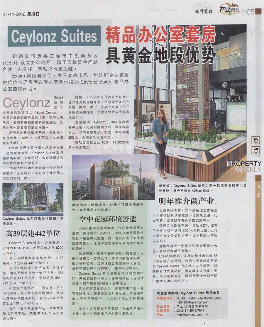 Ceylonz---Nanyang-27-Nov-2016