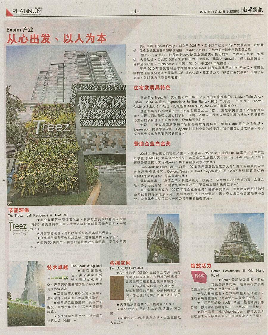 23-Nov-2017-Nanyang-Siang-Pau---EXSIM-Property-Interview-i