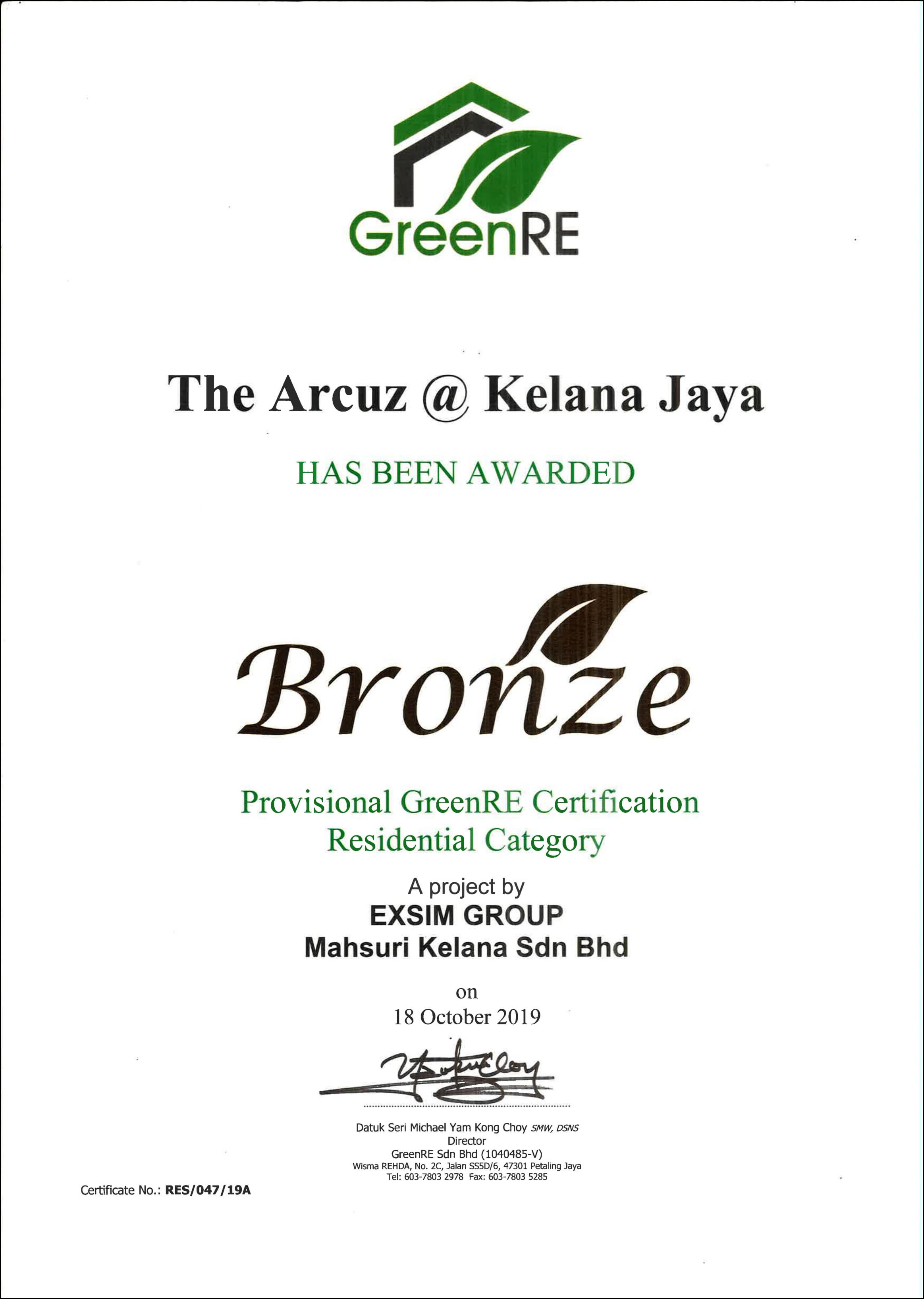 191125_Arcuz_GreenRe-Bronze-Cert