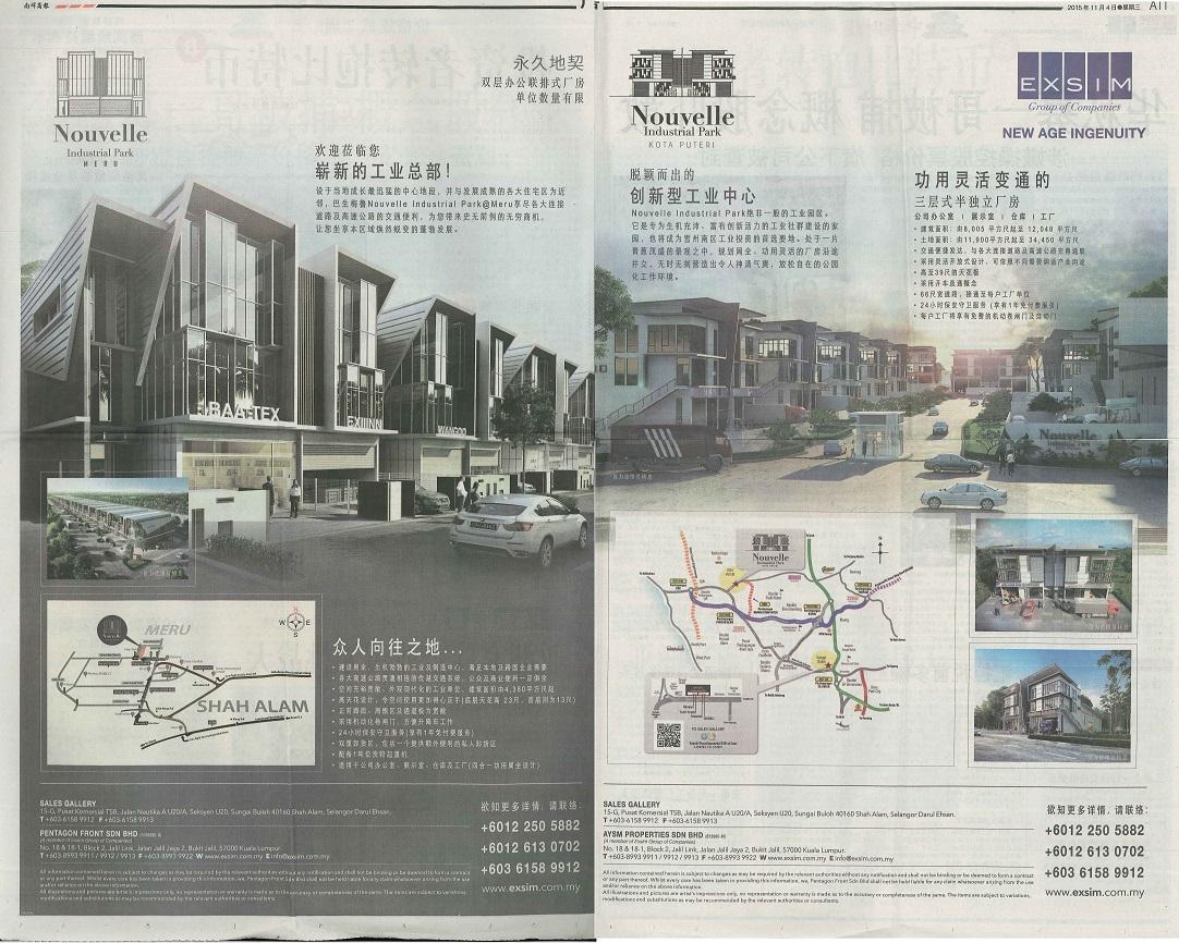 Nouvelle Industrial Park @ Kota Puteri - Nanyang - 4 Nov 2015