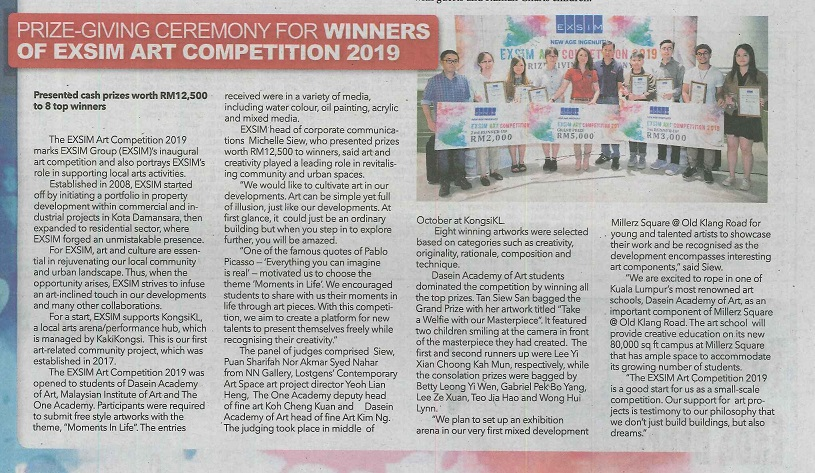 EXSIM in New Straits Times - Prize Giving Ceremony for Winners of EXSIM Art Competition 2019