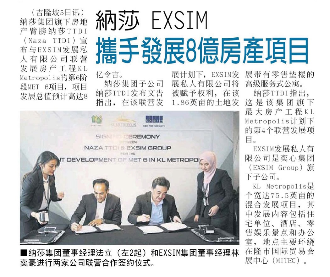 China Press - Naza and EXSIM to jointly develop housing project