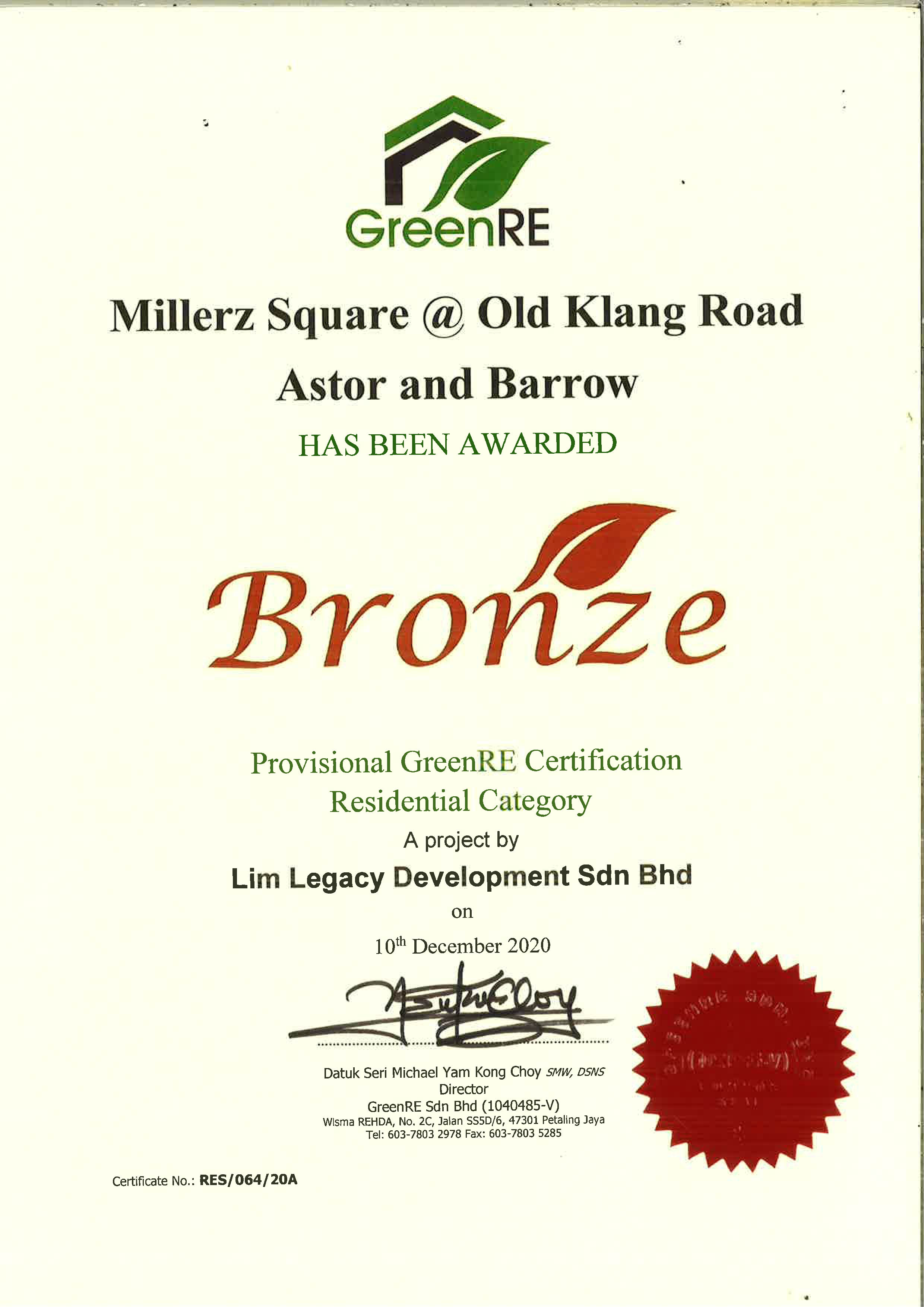 Millerz_BRONZE-PROVISIONAL-GREENRE-CERTIFICATION